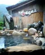 御所覧場の露天風呂