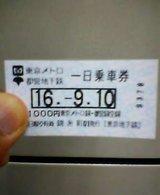 P505i0085393546.jpg